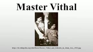 Master Vithal