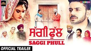 SAGGI PHULL ( Official Trailer )   New Punjabi Movie   Lokdhun Punjabi   Out on 19 January 2018