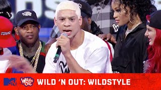 DC Young Fly Shuts Eminem DOWN 🔥 w/ Swizz Beatz | Wild