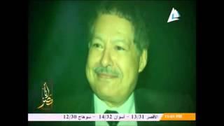 لقاء د. أحمد زويل مع شريف فؤاد على برنامج أنا مصر