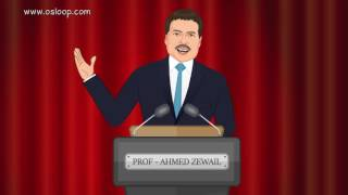 أحمد زويل   نصيحة في النجاح   شكرا من أسلوب   حلقة 4 Farewell Ahmed Zewail OsLoop