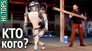 ТОП 10 роботов Boston Dynamics. Лучшие современные роботы мира. | HI-TOPS.