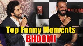 Bhoomi Trailer Launch | Top Funny Moments | Sanjay Dutt, Ranbir Kapoor