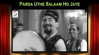 Parda Uthe Salaam Ho Jaye | Asha Bhosle, Manna Dey | Dil Hi To Hai @ Raj Kapoor, Nutan