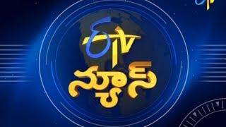 9 PM ETV Telugu News 24th May 2017