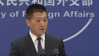 Foreign Ministry answers about the Chinese government's moves in Xinjiang Uygur Autonomous Region