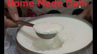 How To Make Sweet Home Made Dahi