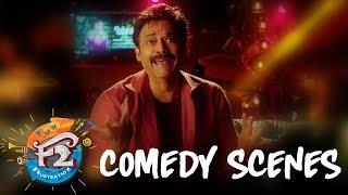 F2 Comedy Scenes 2 - Sankranthi Blockbuster  - Venkatesh, Tamannaah Varun Tej, Tamannaah, Mehreen