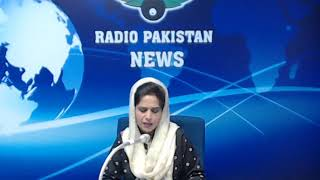 Radio Pakistan News Bulletin 3 PM (18-01-2018)