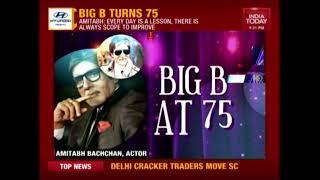 Legendary Actor Amitabh Bachchan  Turns 75
