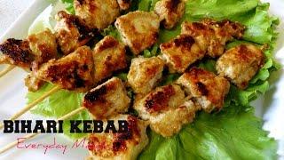 Bihari kabab | Pakistani Chicken Bihari Boti Recipes | Hungry for Goodies