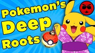 The Myths of Pokemon
