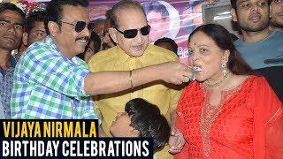 Vijaya Nirmala Birthday Celebrations    Krishna    Vijaya Nirmala    Naresh