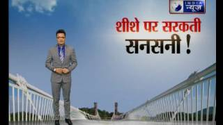 India News special show on China Glass bridge