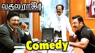 Vasool Raja MBBS full Comedy Scenes | Vasool Raja Comedy scenes | Kamalhasan full Comedy scenes