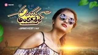 Andharu Andhagathele || Telugu short film 2017 || a Gopinath Reddy