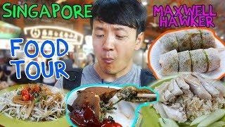 BEST Singapore Chicken Rice, Maxwell Hawker Center Food Tour!