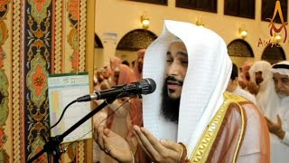 Best Quran Recitation | Emotional Recitation | Emotional Dua-e-Qunoot by Abdur Rahman Al Ossi | AWAZ