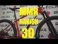 MMR RAKISH 30 2019 | UNBOXINGmp3