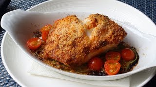 Sea Bass San Sebastian - Spanish-Inspired Garlic, Pepper & Almond Crusted Sea Bass Recipe
