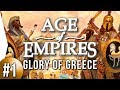 Age of Empires 1 HD ► Glory of Greece ...mp3