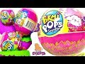 #Pikmi Pops Surprise СЮРПРИЗЫ П...mp3