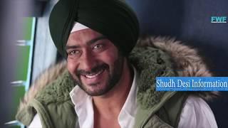 अजय देवगन का यह सीक्रेट आया सामने | Ajay Devgan Played Ajay in these Movies
