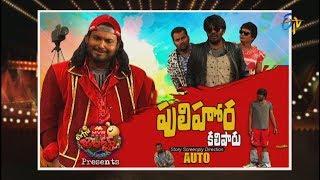 Extra Jabardsth | 11th August 2017| Full Episode | ETV Telugu