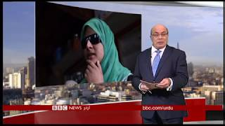 Sairbeen Friday 12th January 2018 - BBCURDU