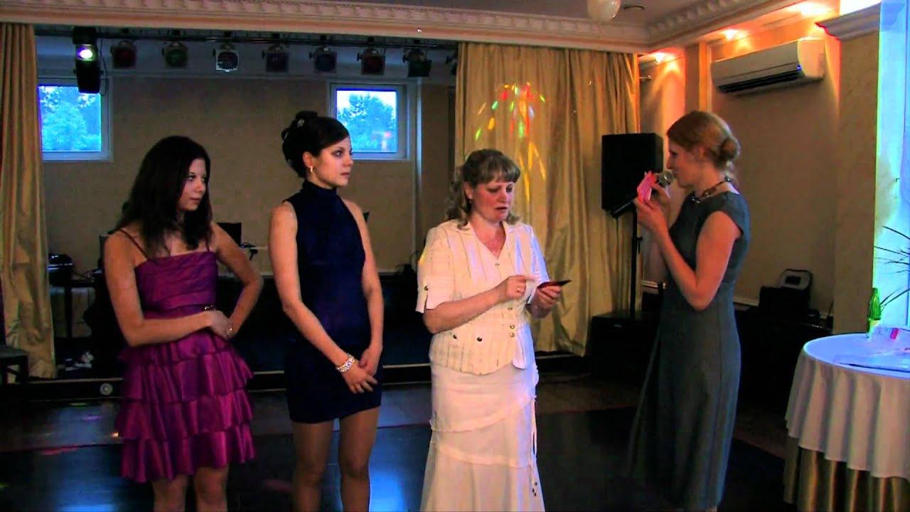 Конкурс на свадьбе скороговорки