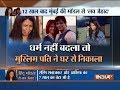 Love Jihad: Mumbai model alleges husband...mp3