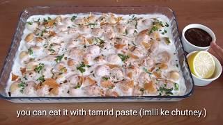 ✅Tasty Dahi Pakoriyan Recipe by ❇Cooking with Asifa❇ yt_vid-130