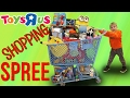 KIDS TAKE OVER TOYS R US!!mp3