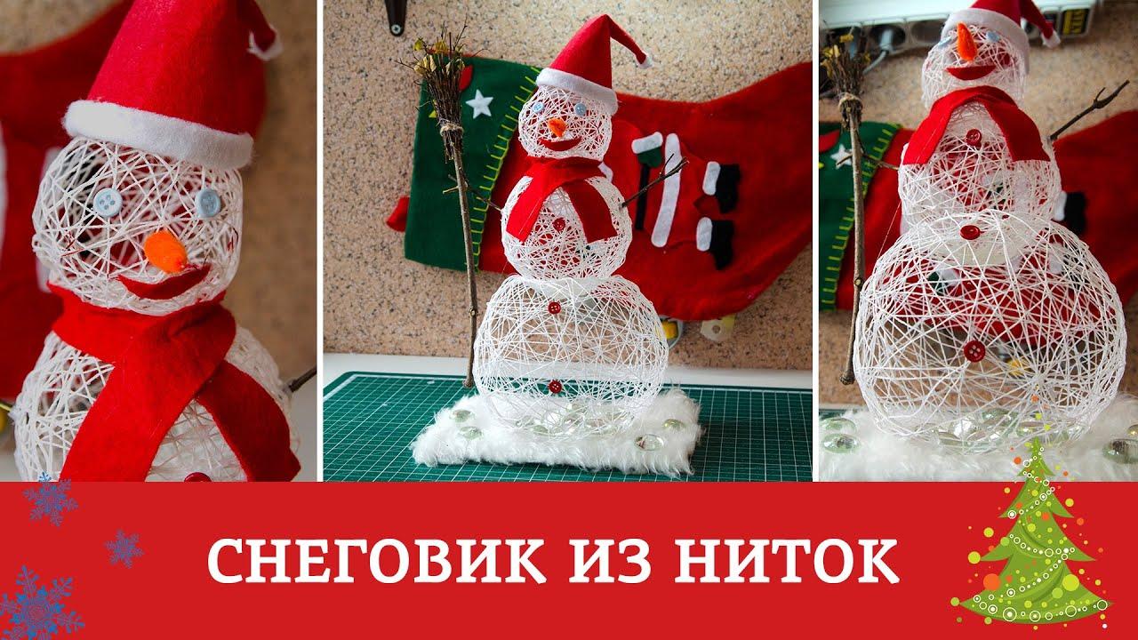 Как делать новогодние игрушки снеговик
