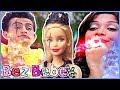 Barbie Kombin Challenge Nana Bez Bebek a...mp3