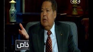 خاص | لقاء مع العالم د. أحمد زويل بعد تكريم جامعة كالتك | الجزء 4