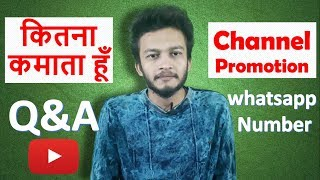 {HINDI} cyberbaba personal Questions and answer    youtube channel promotion    Q&A