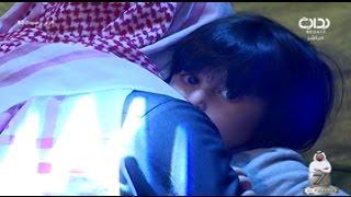مفاجأة خالد المحيميد بأخته حور المحيميد | #زد_رصيدك83