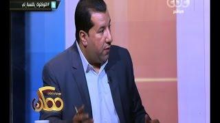 #ممكن | موزع توك توك بمنطقة الدلتا: لدينا 4 مصانع تقوم بتجميع التوك توك في مصر