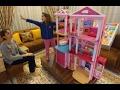 Barbie rüya evi sonunda açıyoruz , e�...mp3