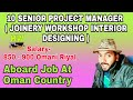 10 Senior Project Manager ( Joinery Work...mp3