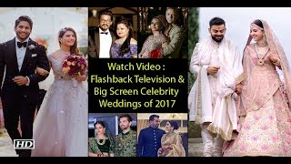Watch Video : Flashback Television and Big Screen Celebrity Weddings of 2017
