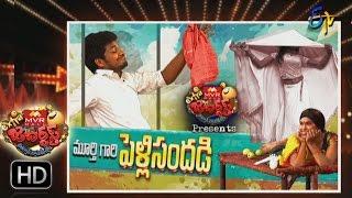 Extra Jabardasth | 24th February 2017 | Full Episode | ETV Telugu