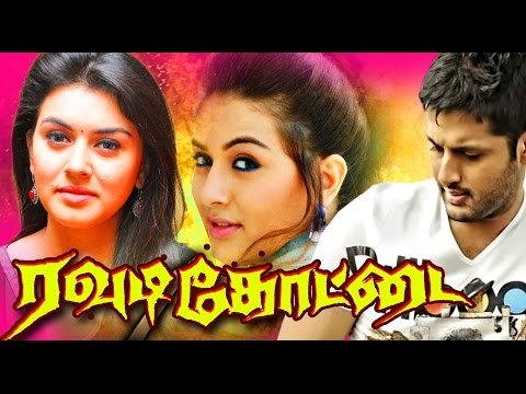 Mappillai New Tamil Movie Download