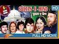 Sultan E Hind Hindi Full Movie || Mohan ...mp3