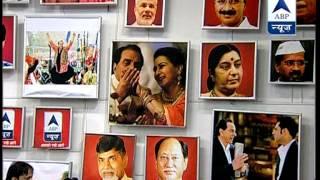 Legendary actor Dharmendra visits ABP News newsroom