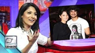 Ankita Lokhande REACTS On Breakup Rumours! | Sushant-Ankita Break Up