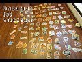 UNBOXING 100 STICKERS!!!!mp3