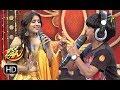 Rashmi, Naresh Performence | Tarajuvvalu...mp3