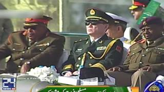 Pakistan Air Force special and Impressive air show on 23 March